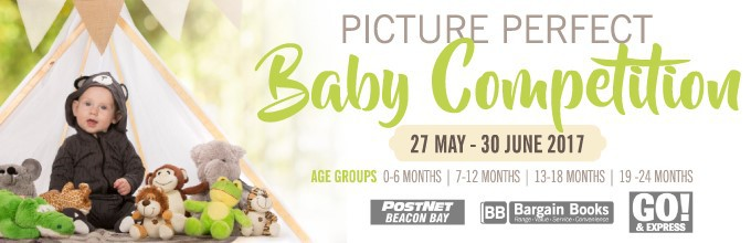 Baby Comp - Webpage Banner